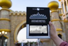 Global Village – Silver Ticket