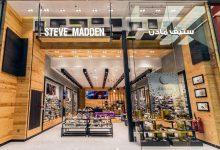 Steve Madden Store 800×600 (3)
