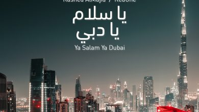 Ya Salam Ya Dubai Digital cover
