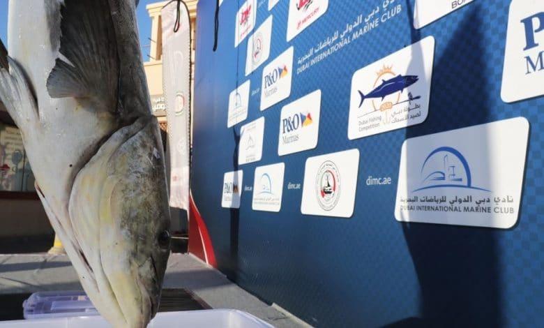 بطولة دبي لصيد الأسماك