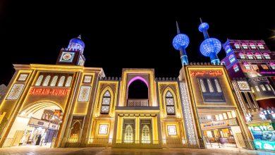 اليوم الوطني الكويتي 2021