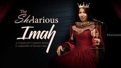 مسرحية إيماز داي أوف