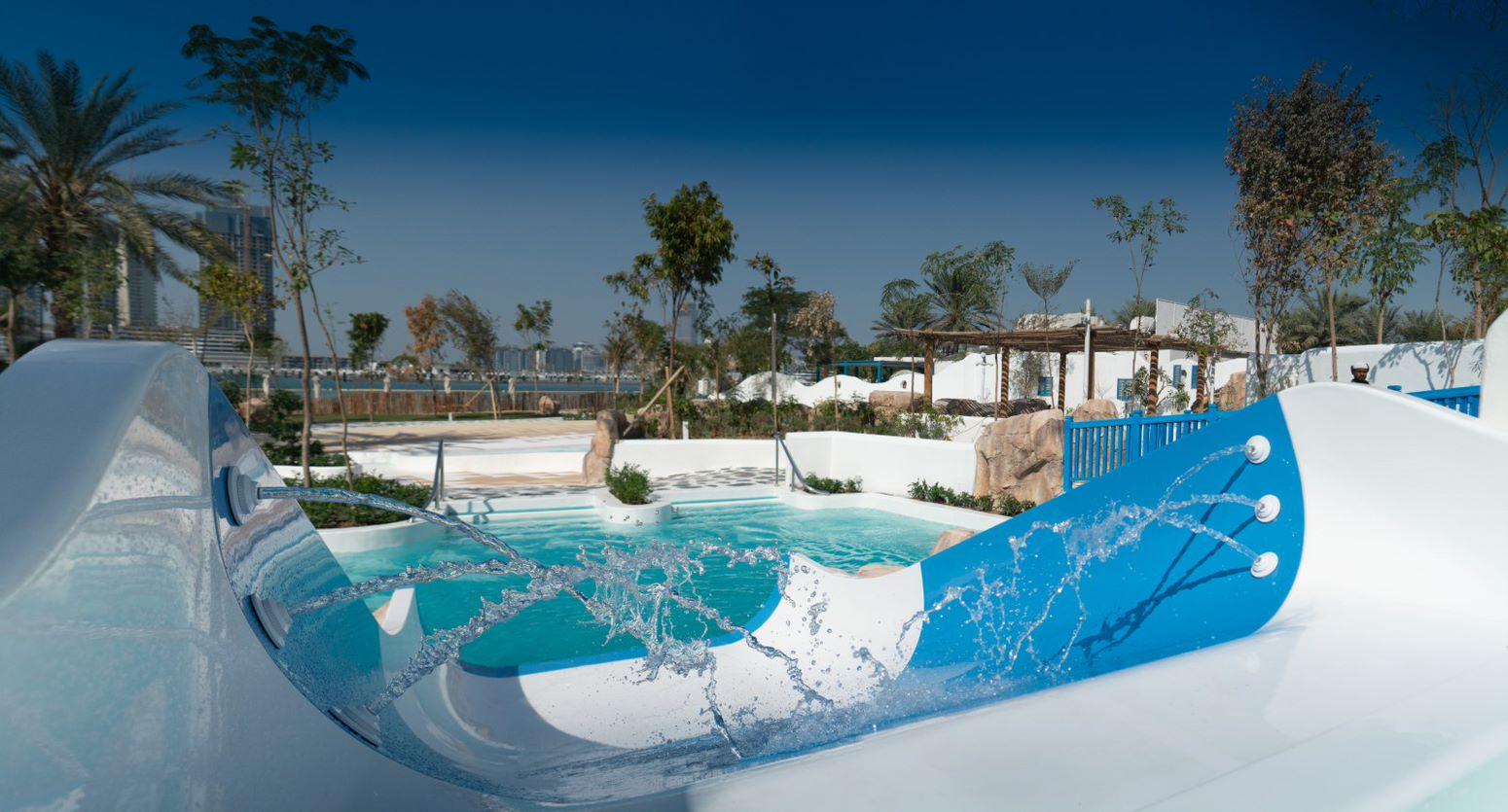 حديقة جنغل باي المائية