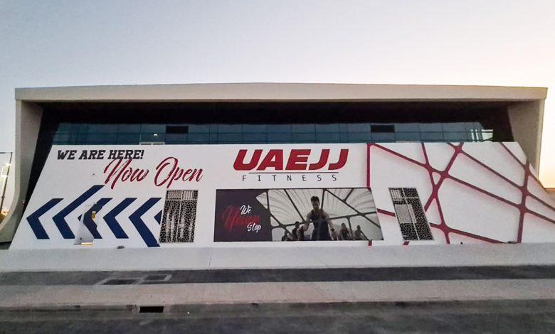 اتحاد الإمارات للجوجيتسو تفتتح صالة رياضية جديدة في أبوظبي