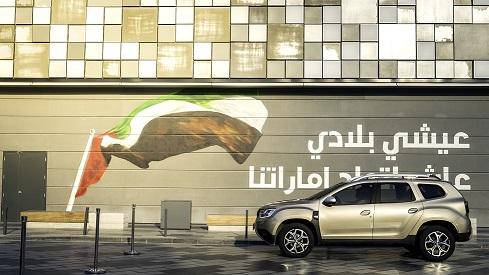 العربية للسيارات