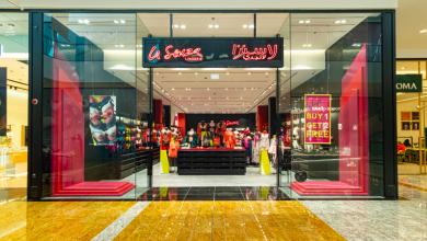 La Senza تفتتح متجرها الجديد في سيتي سنتر الزاهية