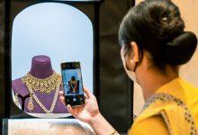 عروض مجوهرات تانيشك إحتفالاً بيوم المرأة العالمي وعيد الأم 2021