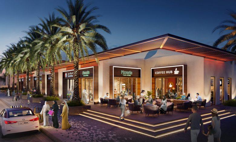 كارفور تستعد لإفتتاح فرع جديد في مجمع الزاهية الشارقة