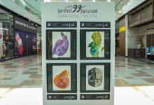دبي فستيفال سيتي مول تنظم معرض فريد من نوعه لرمضان 2021