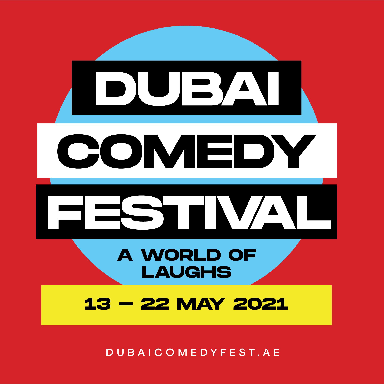 مهرجان دبي للكوميديا 2021
