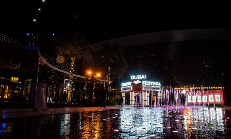Dubai Comedy Festival 2020 – 2