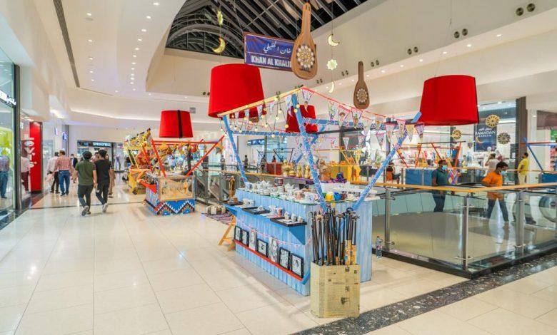 فعاليات وعروض مول الإمارات ومراكز التسوق سيتي سنتر خلال رمضان 2021