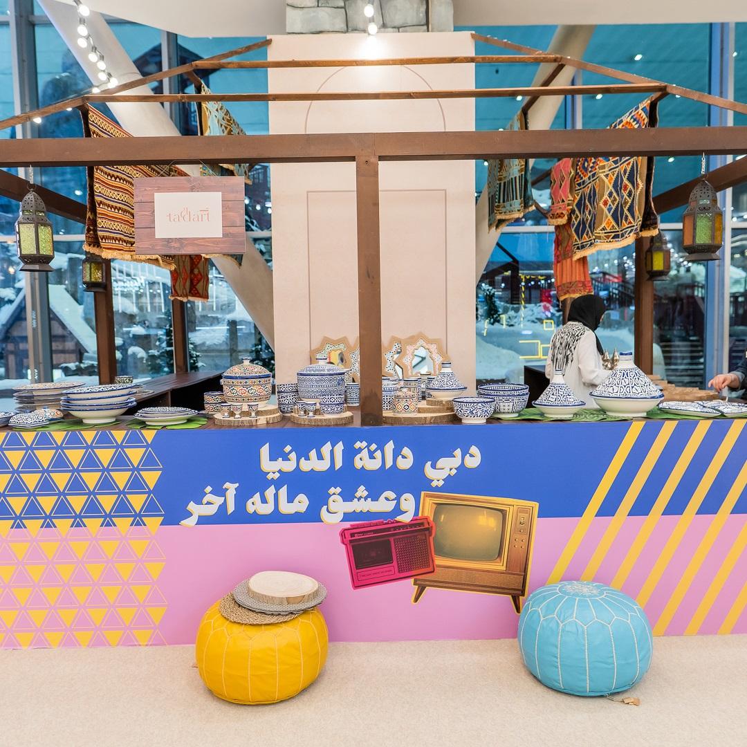 فعاليات وعروض مول الإمارات
