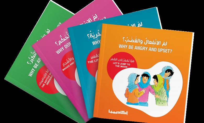 RamadanBooks_4Kinds