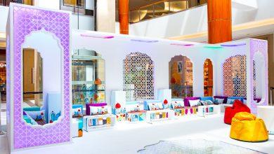 عروض مركز برجمان التجاري إحتفالاً بشهر رمضان 2021