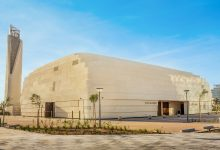 Yas Masjid – Image 1