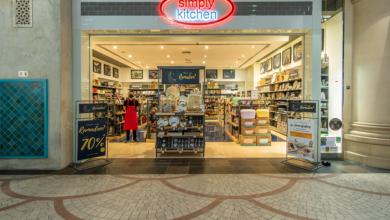 Simply Kitchen تفتتح أحدث متاجرها في ابن بطوطة مول