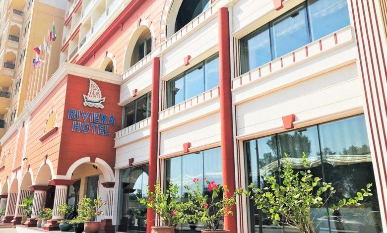 عروض فندق ريفيير دبي بمناسبة العيد وموسم العطلات 2021