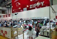 الشارقة تستضيف فعاليات النسخة الثانية من معرض التسوق الكبير 2021