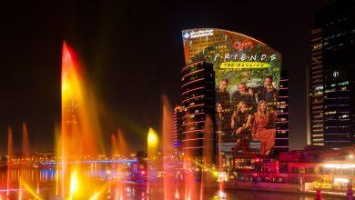 دبي فستيفال سيتي مول تعرض حلقة لم الشمل من مسلسل فريندز
