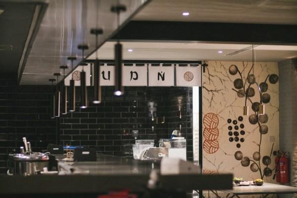 مطعم UDN