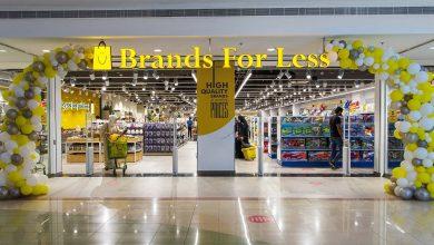 مجموعة براندز فور لس تفتتح متجرها الجديد في أبوظبي