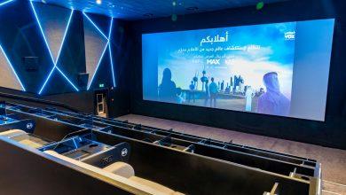 ڨوكس سينما تستعد لإعادة فتح أبوابها مجدداً خلال عيد الفطر 2021