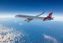 العربية للطيران تضيف وجهة جديدة الى عملياتها التشغيلية