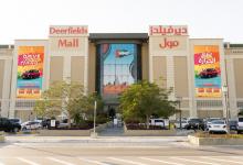 ديرفيلدز مول ابوظبي يطلق حملة هلا بالصيف 2021