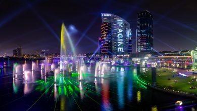Dubai Festival City Mall – IMAGINE