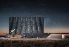 New Zealand Expo Pavilion Exterior