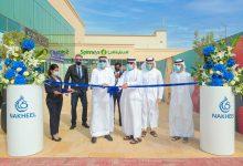 إفتتاح ند الشبا بافيليون في مجمّع فلل ند الشبا دبي