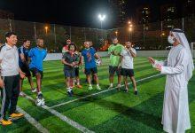 واجهة المجاز المائية تفتتح ملعب كرة القدم جديد ضمن مرافقها