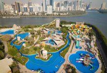 حدائق المنتزه بالشارقة