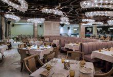 مطعم بنجاب جريل