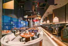 مطعم أكيرا باك