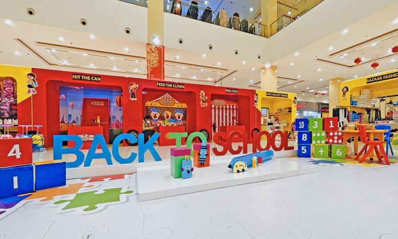 سوق العودة إلى المدارس 2021