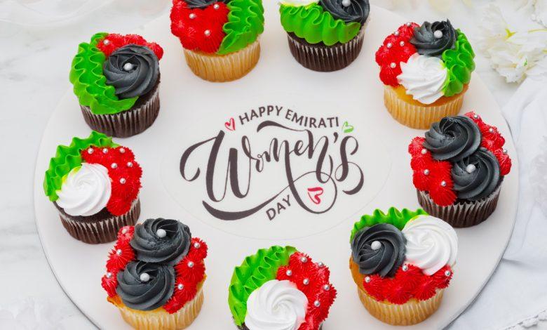 Happy Emirati women's day
