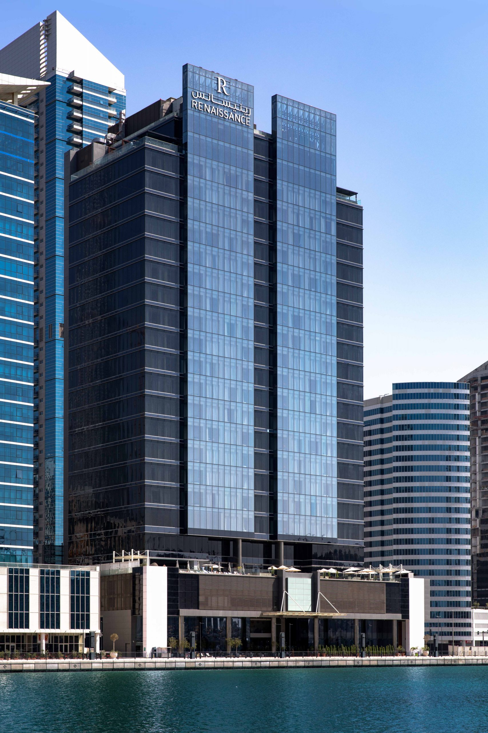 فندق Renaissance Downtown Hotel Dubai