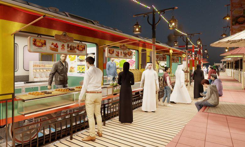 سوق القطارات أحدث وجهات الطعام ضمن القرية العالمية للموسم 26