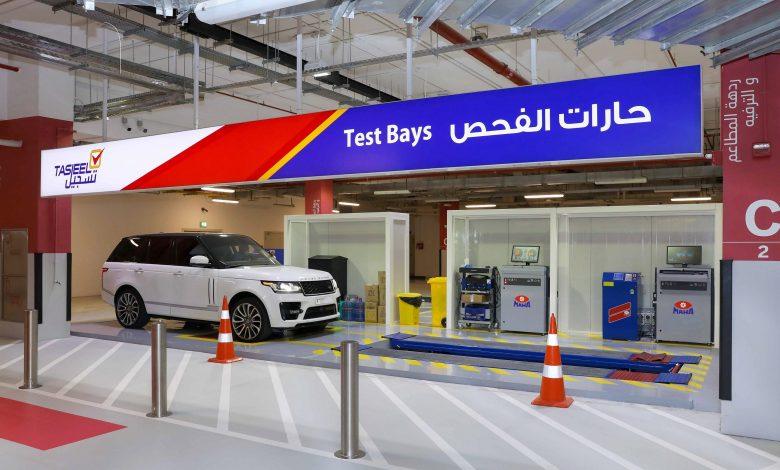 Tasjeel Site Opening at Al Rahmania mall in Sharjah