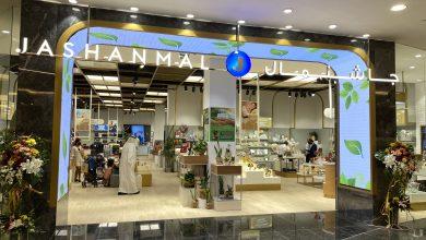 جاشنمال تفتتح متجر جديد في إمارة أبوظبي