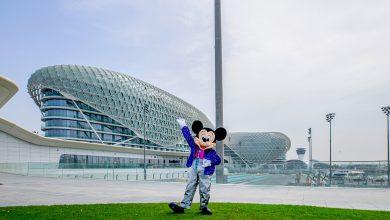 ميكي ماوس يزور المعالم الترفيهية الشهيرة في جزيرة ياس