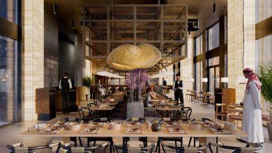 مطعم كوجاكي