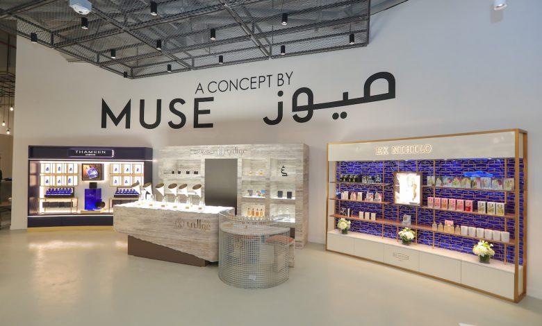 إفتتاح وجهة التسوقٍ A Concept by MUSE في مول الرياض بارك