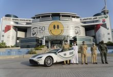 Aston Martin Vantage – Dubai Police_1
