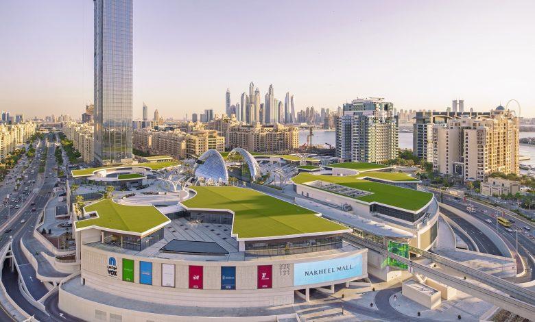 Dubai Home Festival at Nakheel Mall 2