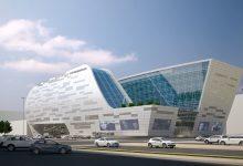 فندق شتيجنبرجر الدوحة