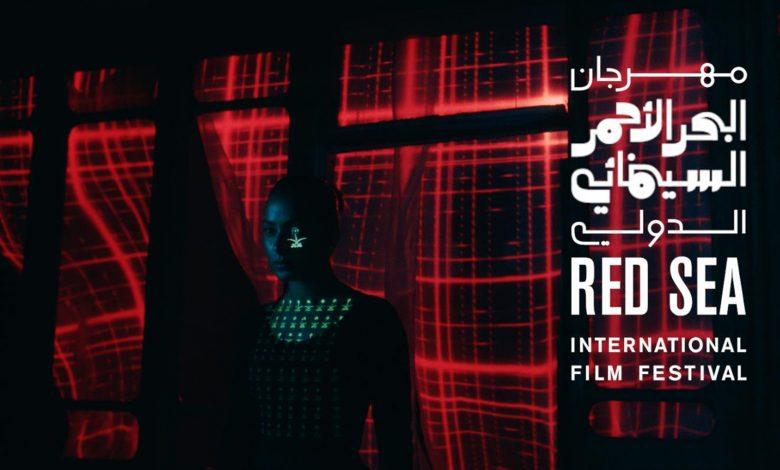 1308987_redseainternationalfilmfestival2_653360-1