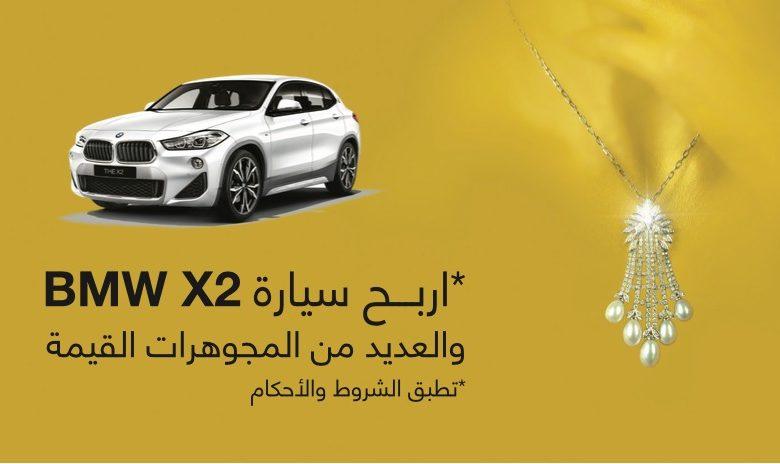 الشارقة تستضيف الدورة الـ 48 معرض الشرق الأوسط للساعات والمجوهرات 2021